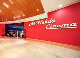 Money Exchange | Al Wahda Mall | The Best Shopping Mall in