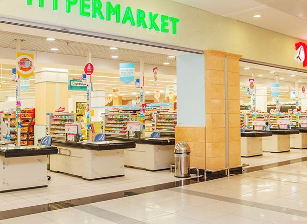 Lulu Hypermarket | Al Wahda Mall | The Best Shopping Mall in Abu