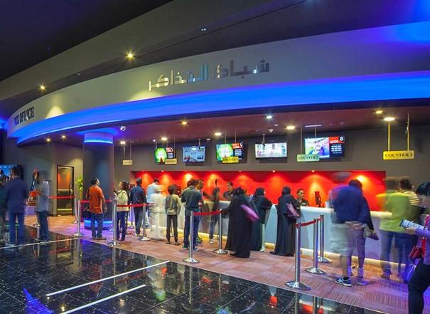 Al Wahda Cinema | Al Wahda Mall | The Best Shopping Mall in