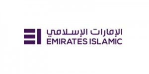 Emirates Islamic Bank (ATM)