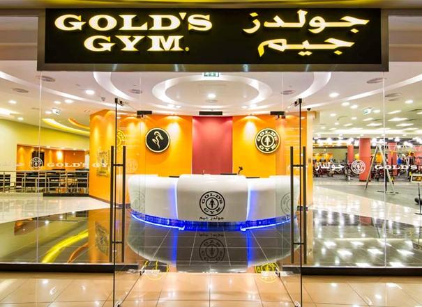 Gold's Gym   Al Wahda Mall   The Best Shopping Mall in Abu Dhabi