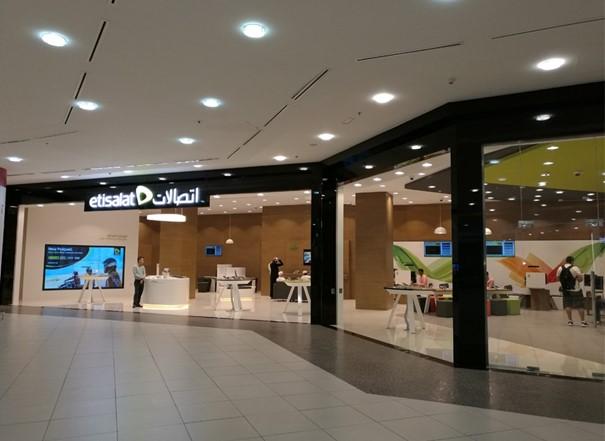Etisalat | Al Wahda Mall | The Best Shopping Mall in Abu Dhabi | UAE