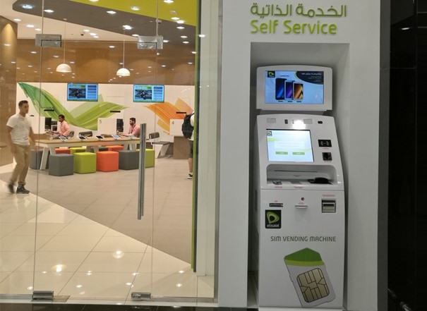 Etisalat | Al Wahda Mall | The Best Shopping Mall in Abu