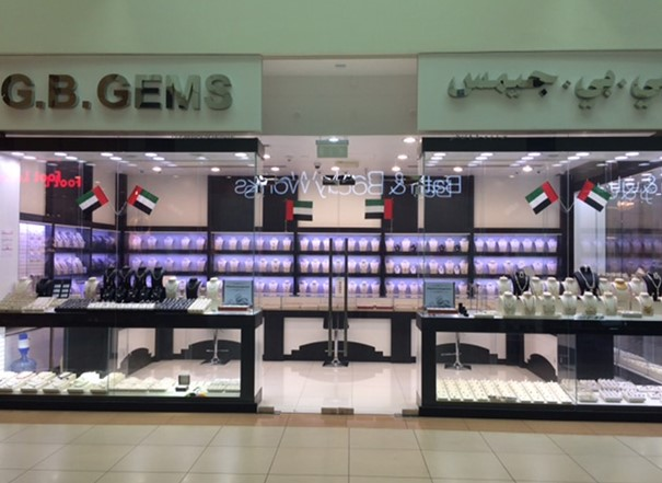 GB Gems | Al Wahda Mall | The Best Shopping Mall in Abu Dhabi | UAE