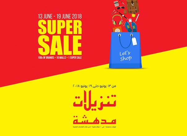 supersale-image