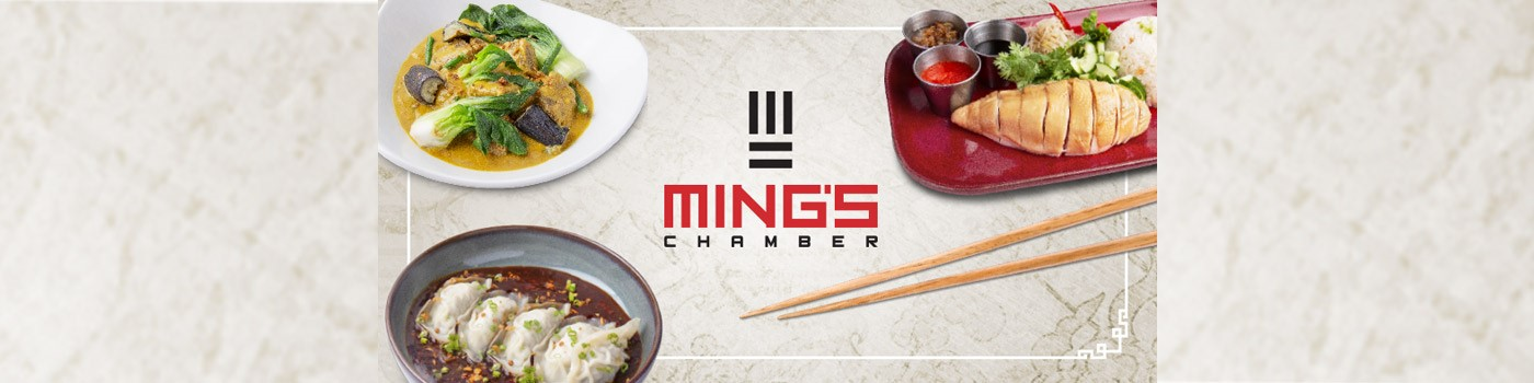 Ming's Chamber (1)