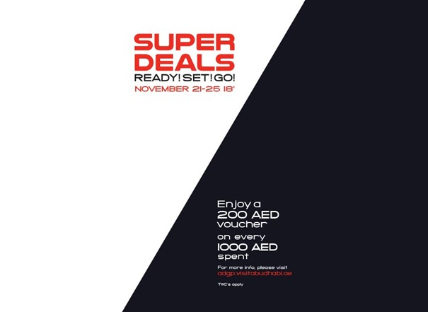 SuperDeals-Small-Banner