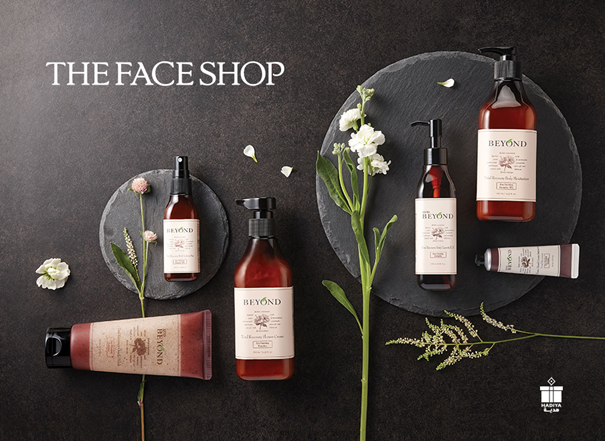 The Face Shop - store image 1