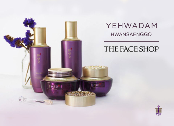 The Face Shop - store image 3