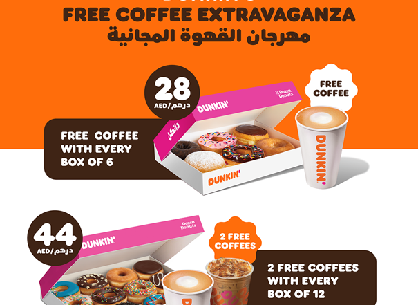 Dunkin Offer IMG1